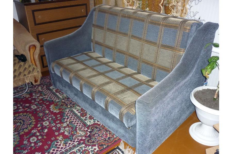 Мебельный Базар Диваны В Москве