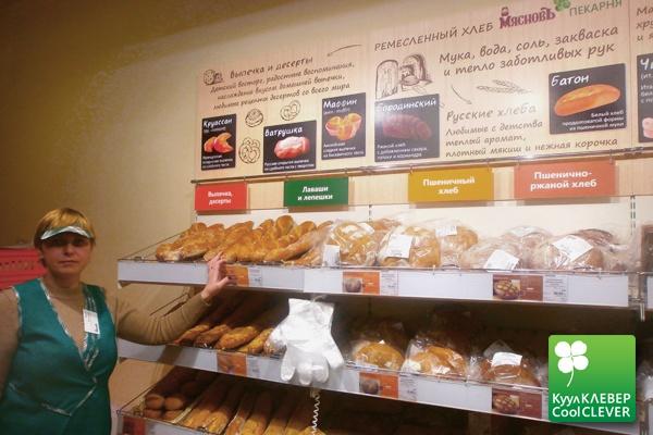 Сеть магазинов диета москва