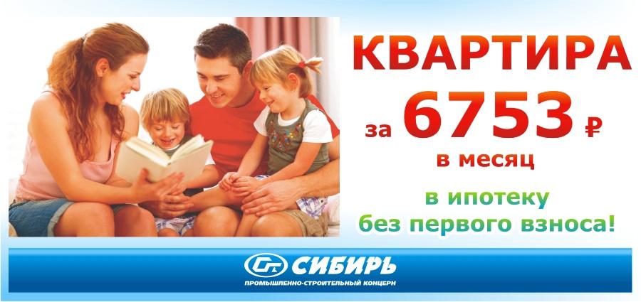 ипотека иностранным гражданам в москве губах Серанис