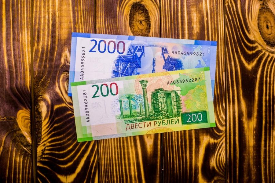 Банкнота 100 рублей к ЧМ 2018 по футболу Статьи