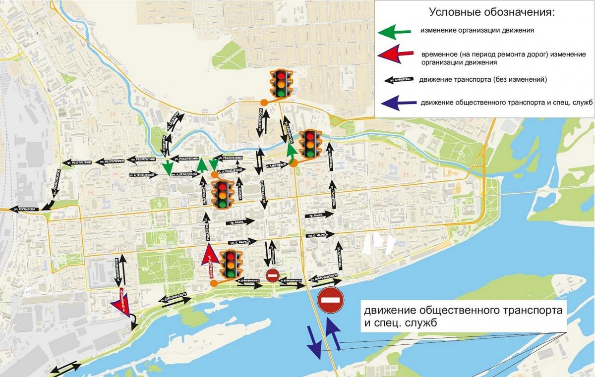 Когда ремонт коммунального моста в красноярске 2018