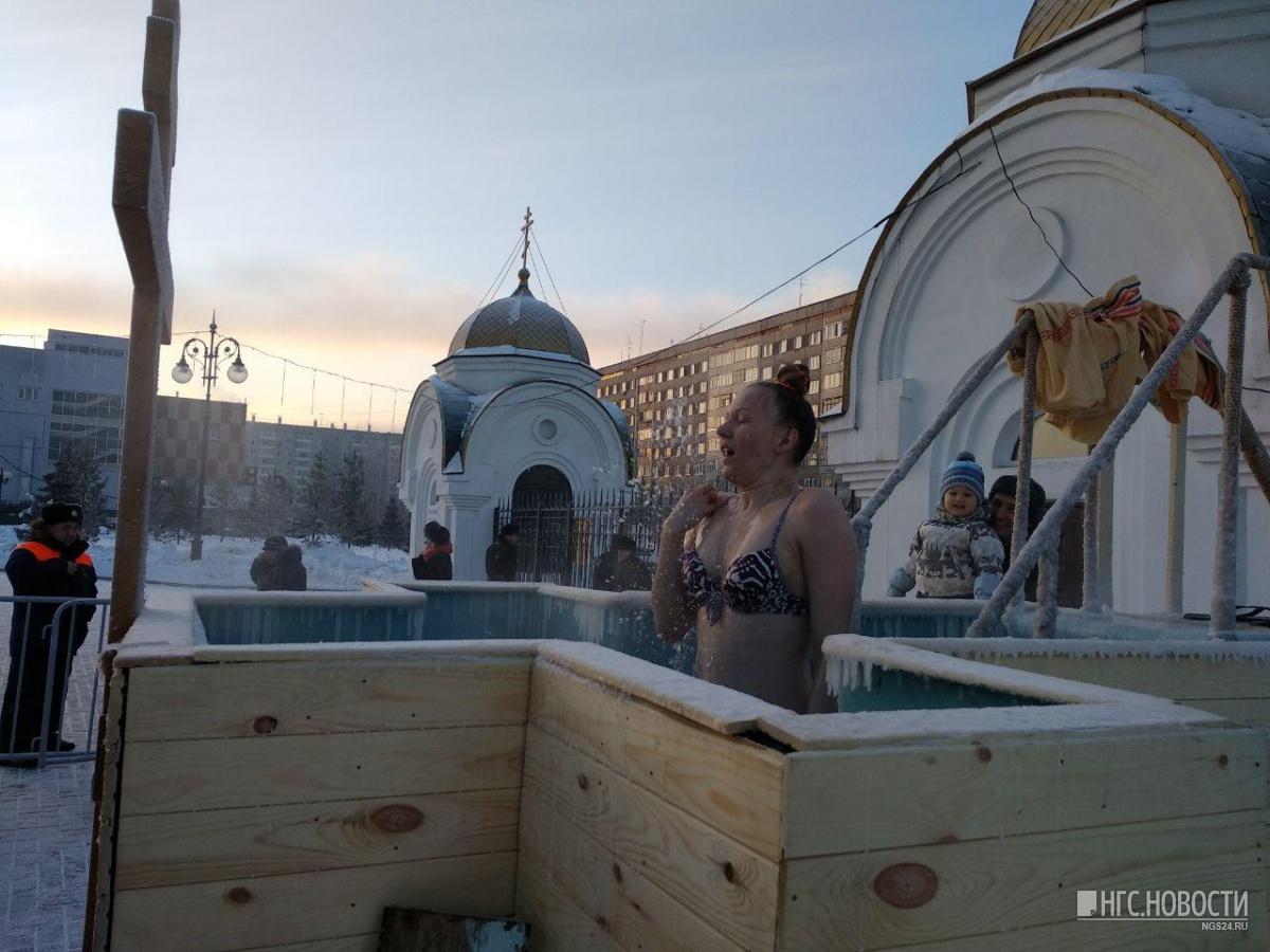 знакомства и общение красноярск