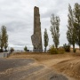 Лысую гору Волгограда превратят в крупный мемориально-патриотический кластер