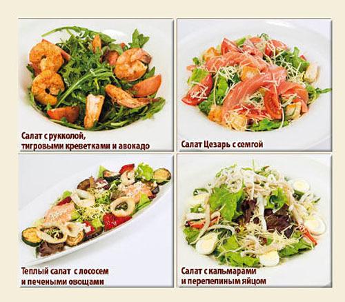 Рецепты теплого салата с лососем