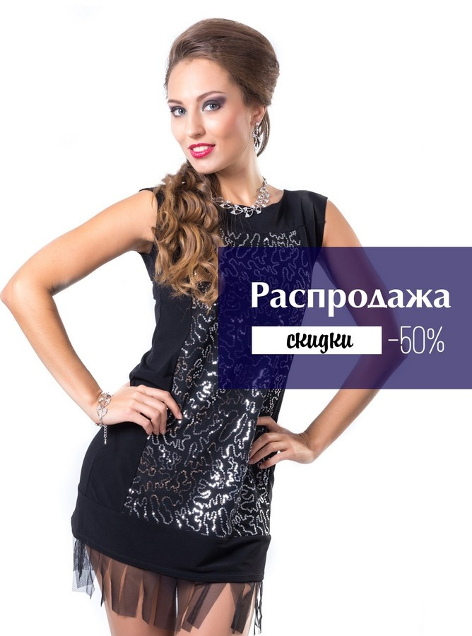 Ночные рубашки 2017-2018 купить, цена в Киеве