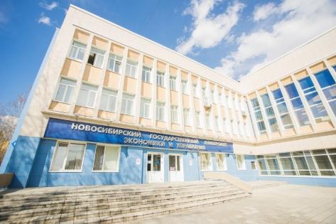 НГУЭУ первый в России запускает общественное обсуждение образовательных программ