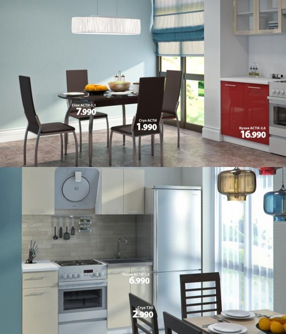 Кухню  мебели