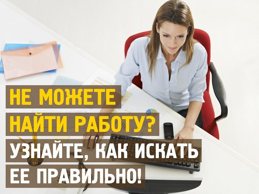 Вакансии в Новосибирске - свежие объявления - Avito ru