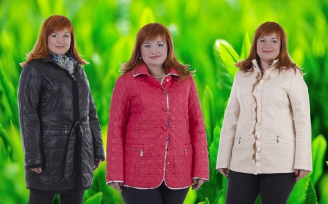 Куртки, ветровки, плащи со скидками до 70 %!
