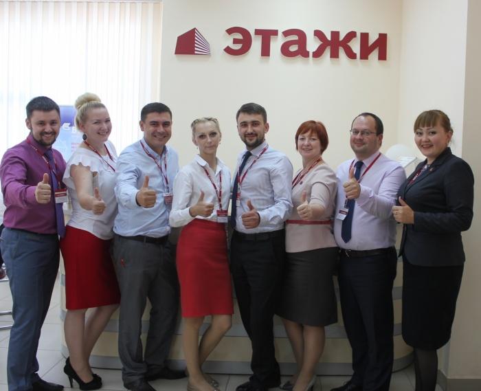 Агентство недвижимости новоселье - член таганрогской гильдии риэлторов