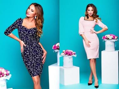 Малинка Фэшн Магазин Женской Одежды
