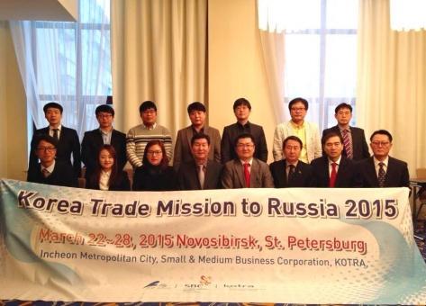 Визит южнокорейских бизнесменов в Сибирь
