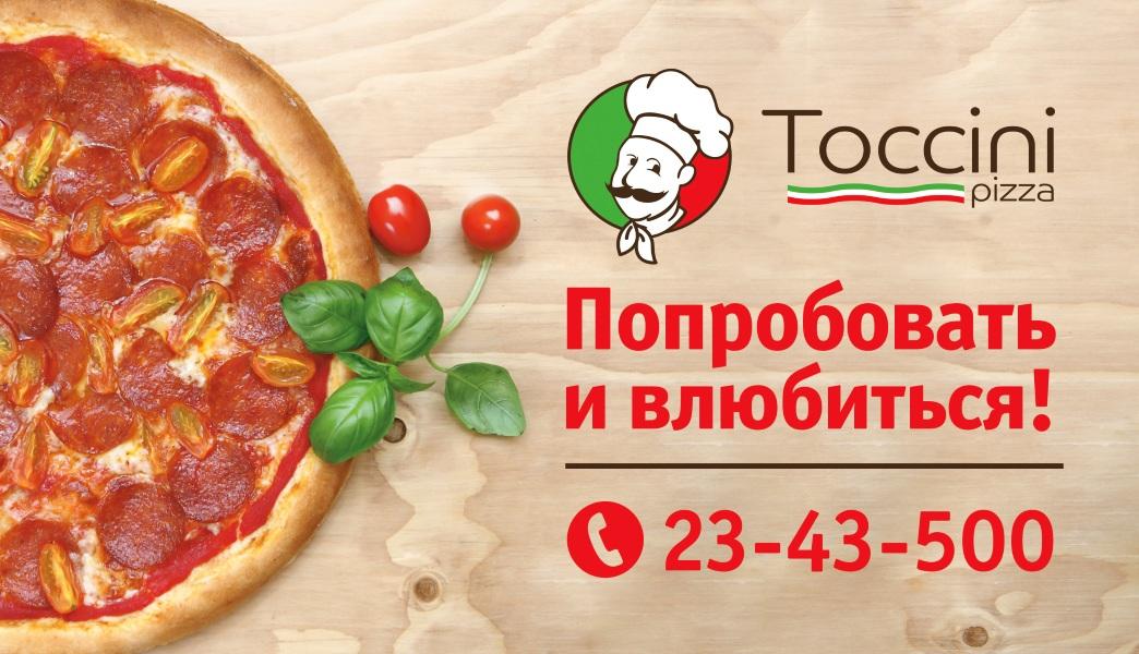 Календарь 2011 года казахстан