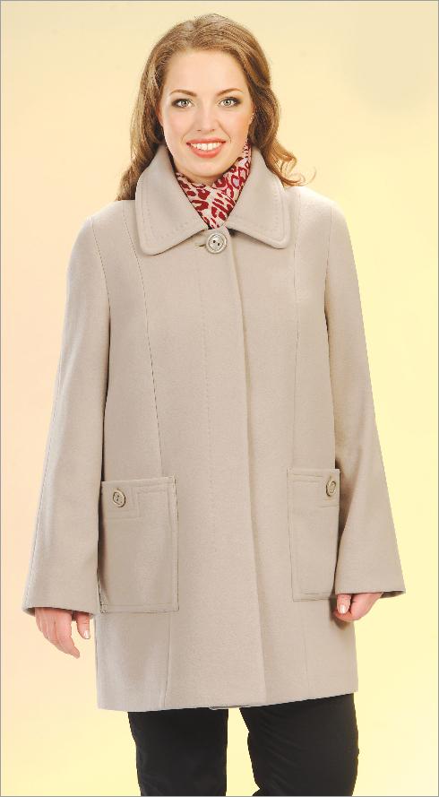 Купить Пальто В Синаре