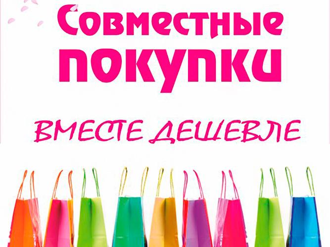 МАМАМ НА ЗАМЕТКУ!'s photos 89 albums VK