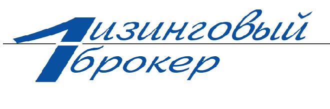 Брокер новороссийск