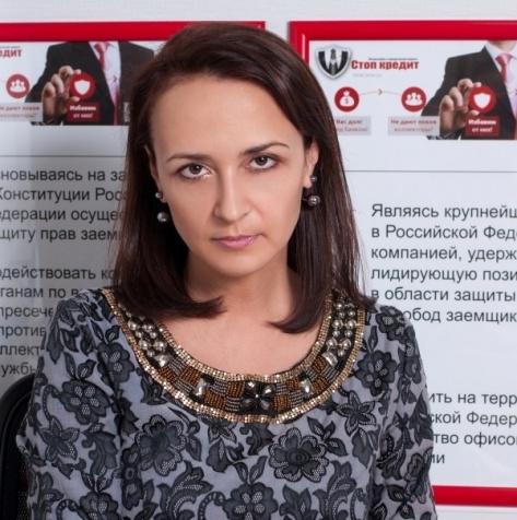 Наталья Соловьева, руководитель департамента «Стоп Кредит»
