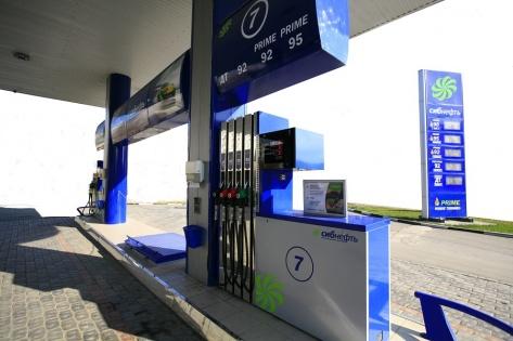 Как получать бесплатный бензин каждый день?
