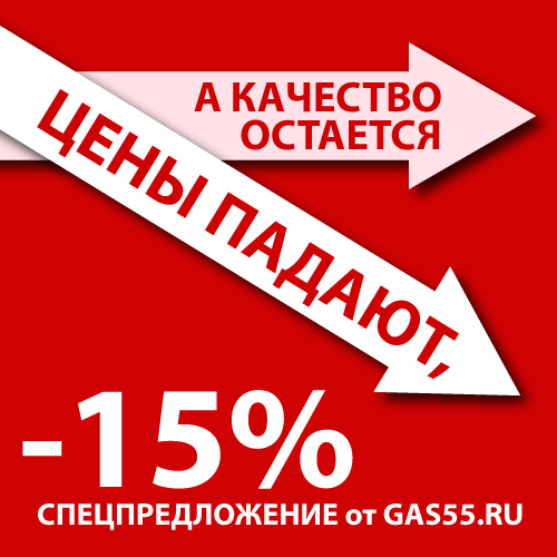 Общественные новости иркутской области