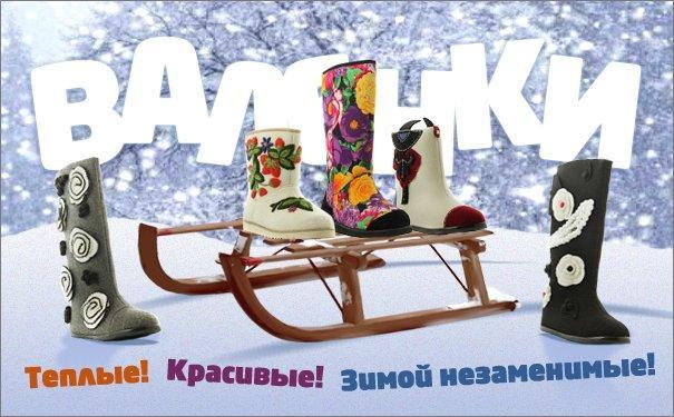 Магазин Обуви Под Каблуком В Новосибирске