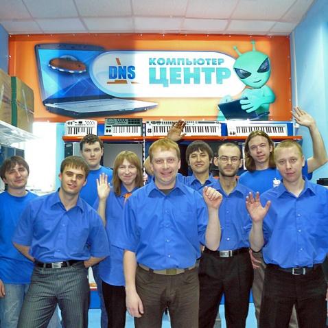 DNS теперь в Новосибирске!