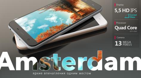 Российский бренд электроники BQ Mobile выпустил новый флагманский смартфон