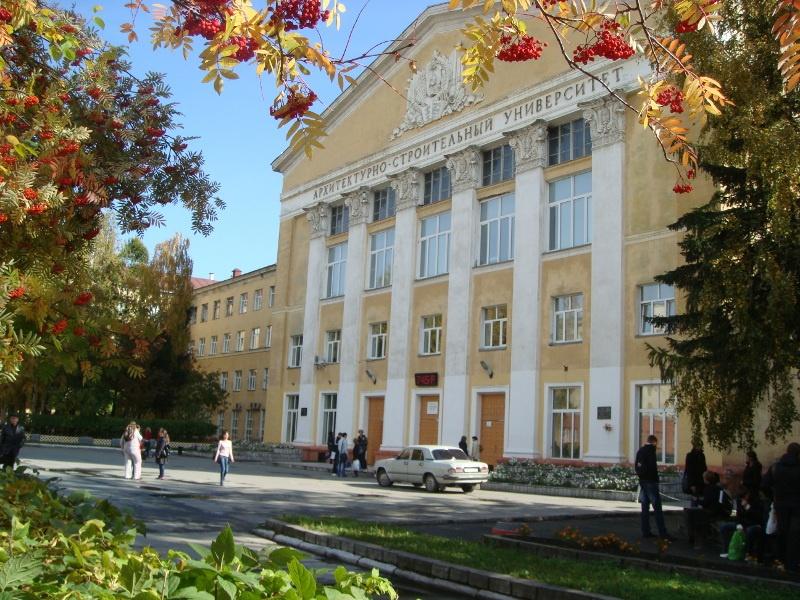 Официальная группа НГАСУ (Сибстрин) | ВКонтакте