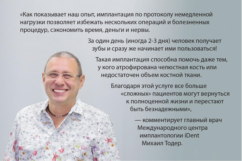 НАЗВАНИЕ ФОТО