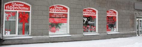 Сэкономьте 30% на цветах и букетах к 8 Марта от профессионального флориста