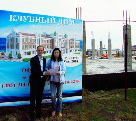 Конкурс на название нового формата загородной недвижимости выиграл риэлтор