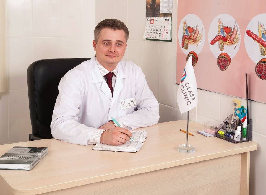 raznitsa-mezhdu-adenomoy-i-prostatitom