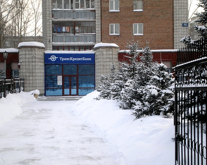 Криминальные новости россии за 2017