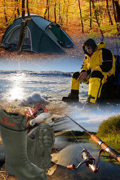Снаряжение и одежда для рыбалки: продажа спальников ...