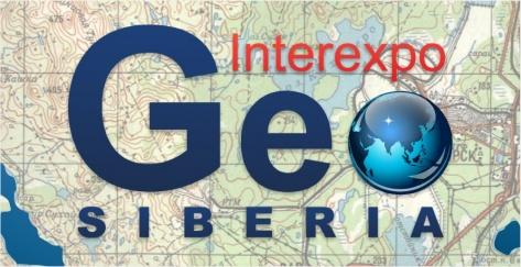 Электронное геопространство в программе форума «Интерэкспо ГЕО-Сибирь-2016»