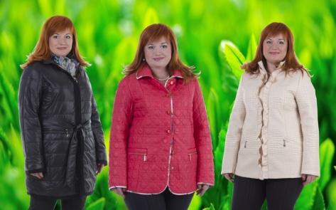 Куртки, ветровки, плащи со скидками до 70%!