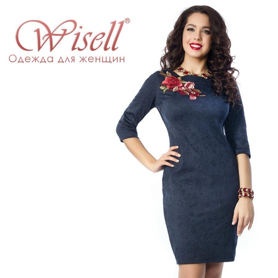 Сайт Визель Женская Одежда