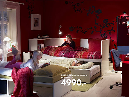 ikea 2009. Black Bedroom Furniture Sets. Home Design Ideas