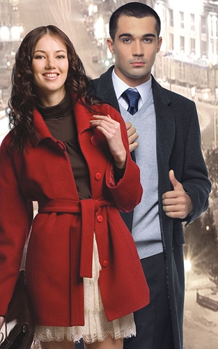 Женские костюмы синар