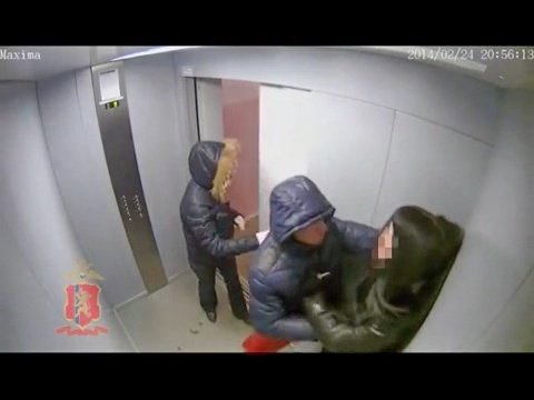 Изнасиоловали в лифте девушки