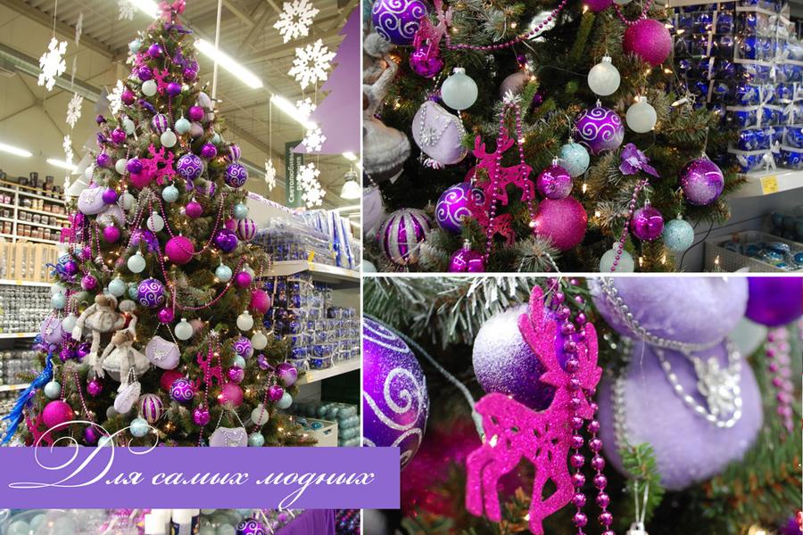 фиолетовая елка фото