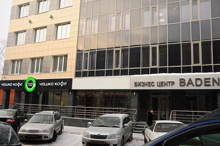 магазин пряжи в новосибирске на есенина