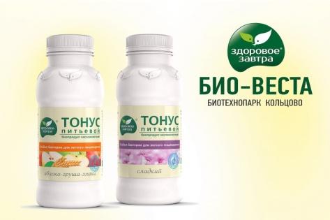 Новый питьевой «Тонус» от «Био-Весты»