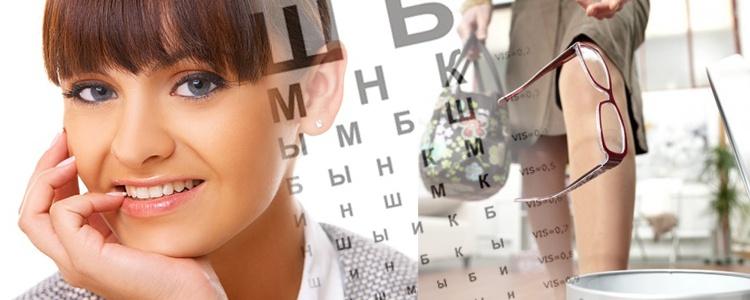 Как снизить глазное давление народным средством