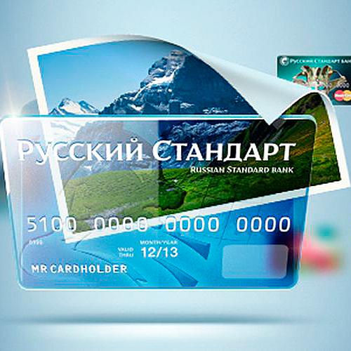 Электронные займы на банковскую карту