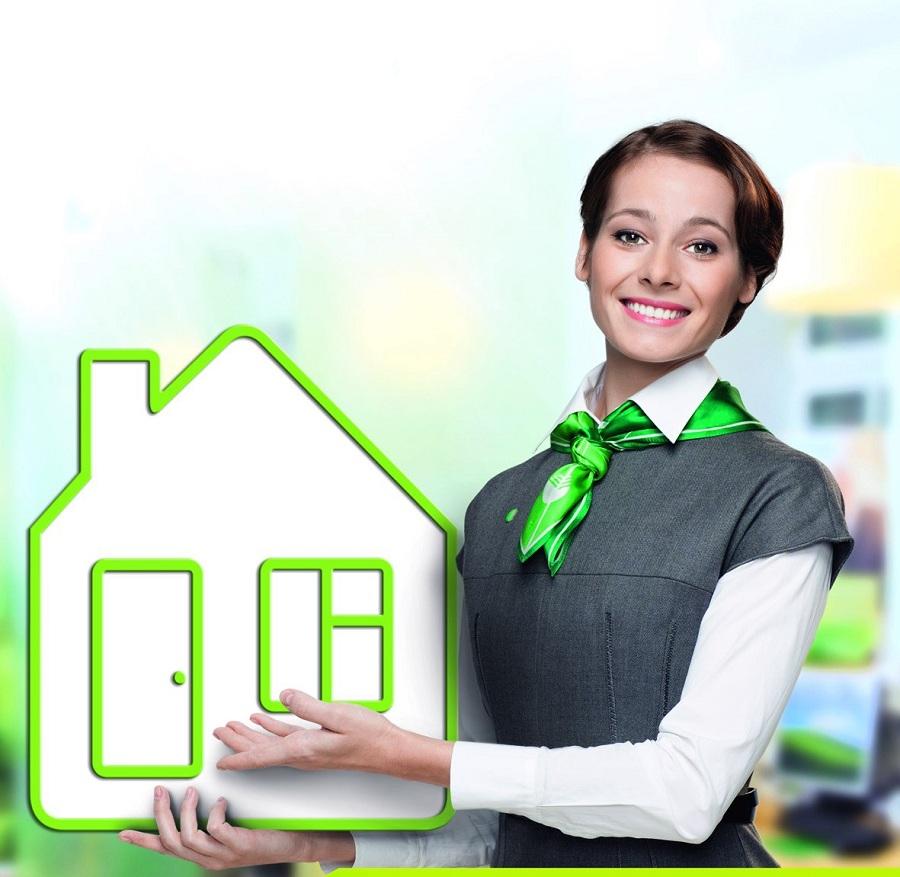 Картинки по запросу сбербанк снижение ставки по ипотеке