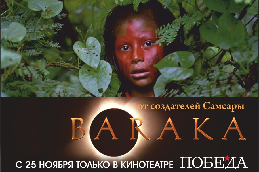 the coexistence of life and death in baraka by ron fricke Search among more than 1000000 user manuals and view them online in pdf.