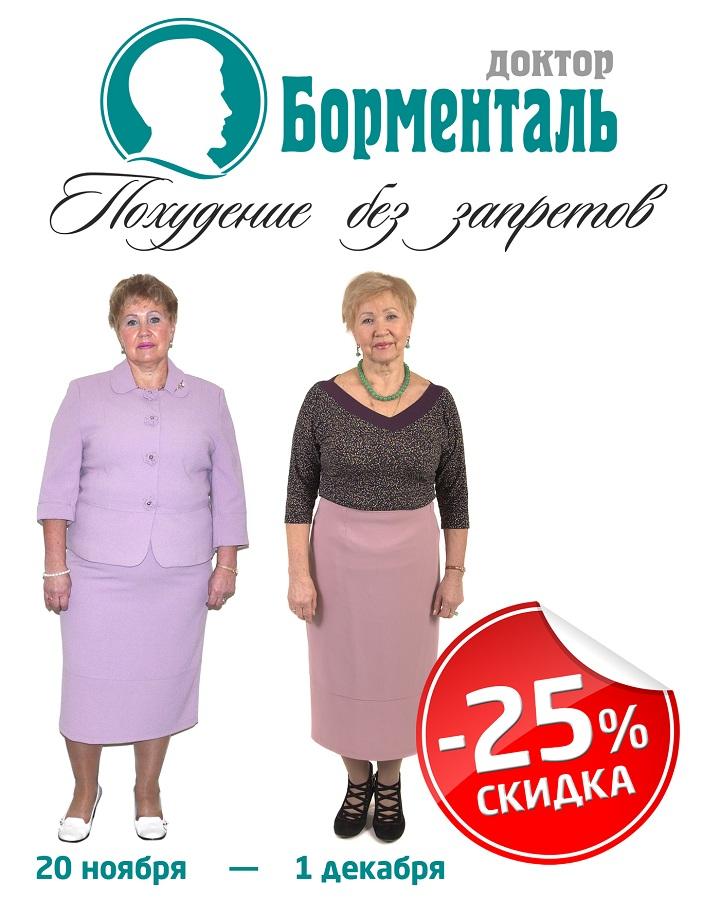 Трахает Чеченку - категория порно на POREVO.TV