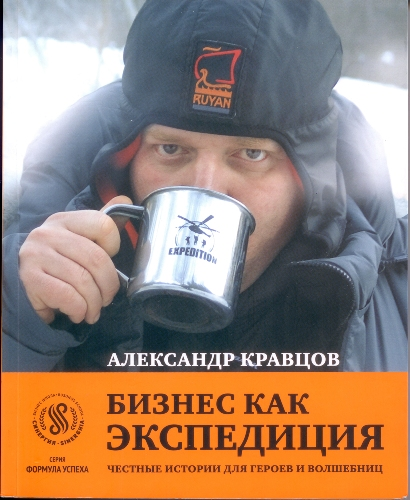 Кравцов А.И Геология Учебник