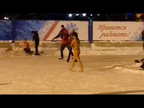Фото голой девушке на катке новосибирск фото 315-704
