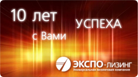 объявления в петропавловске знакомства